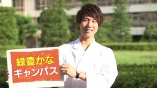 学部紹介・松戸歯学部 (2017年度入試用)