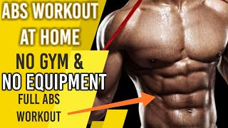 Top 10 Home Workout for 6pack abs (No Gym & No Equipment) Lockdown Home Workout