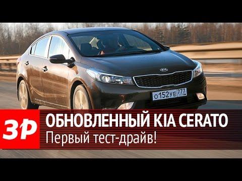 Фильтр воздушный hyundai solaris 1.6 2016 new sedan