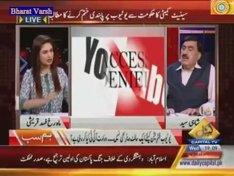 Even Iran, Gulf Nations have You Tube access but it is banned in Pakistan??: Paki Media