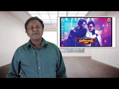Mr.Chandramouli Movie Review - Gautam, Karthik - Tamil Talkies