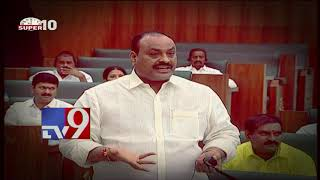 Super 10 || Today Trending News