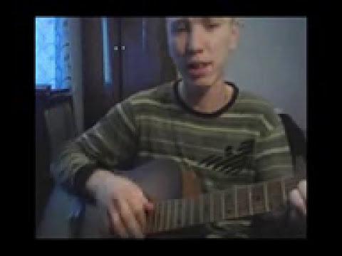В поисках души (песня под гитару)