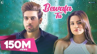 BEWAFA TU - GURI  (Full Song) Satti Dhillon | Latest Punjabi Sad Song 2018 | Geet MP3