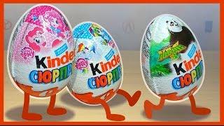 Киндер Сюрприз. Волшебные шоколадные яйца. Kinder Surprise. Кунг-Фу Панда 3, Пони.