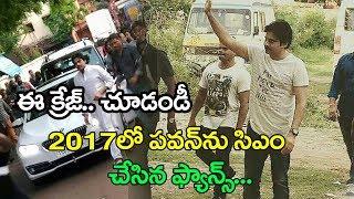 Pawan Kalyan Fans Shouting CM CM In PSPSK25 Sets | Pawan Fans Hungama | Trivikram | Keerthy Suresh