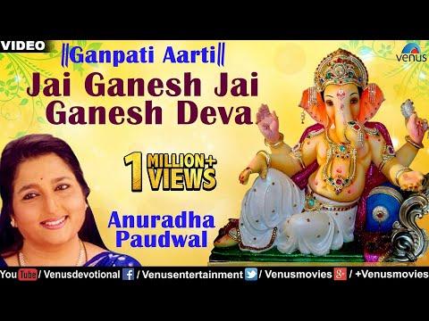 Jai Ganesh Jai Ganesh Deva -- Ganpati Aarti (Anuradha Paudwal...