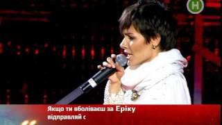 Борис Апрель - Сердце молчи и Эрика