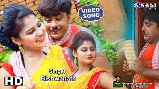 Takar Lobhe Bape Hamke#বিহা দিয়ে দিলো #Biswanath#New Purulia Hd Video Song 2018