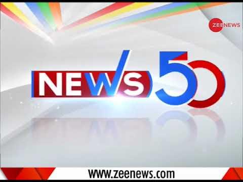 News50: Watch top news stories of today, 14th Nov. 2018 | देखिए आज की बड़ी खबरें