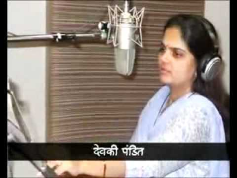 Marathi Asmita Geet video