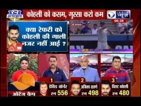 What makes Virat Kohli so angry?