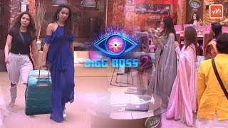 Bigg Boss Telugu Season 2 Episode 42 Highlights | #Tejaswini Elimination | #Samrat