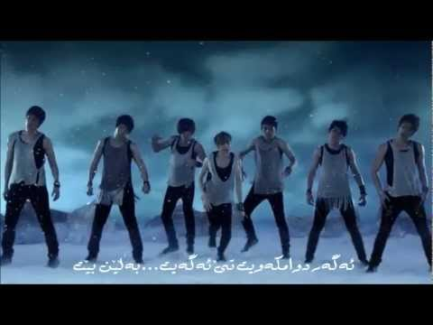 U-Kiss Neverland sub kurdish