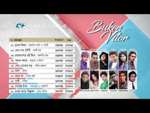 Buker Vitor | Audio Jukebox | Bangla New Song 2016