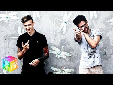 ТОП 20 русских песен (3 августа 2017)