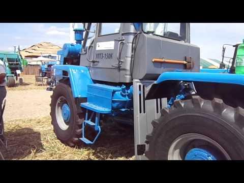 отремонтированный и модернизированый т150