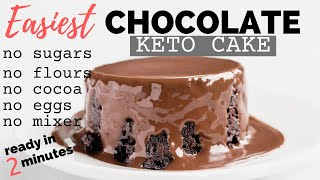 EASIEST KETO CHOCOLATE CAKE IN THE WORLD