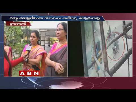 హైదరాబాద్ లో రెచ్చిపోతున్న చైన్ స్నాచర్లు | ABN Telugu