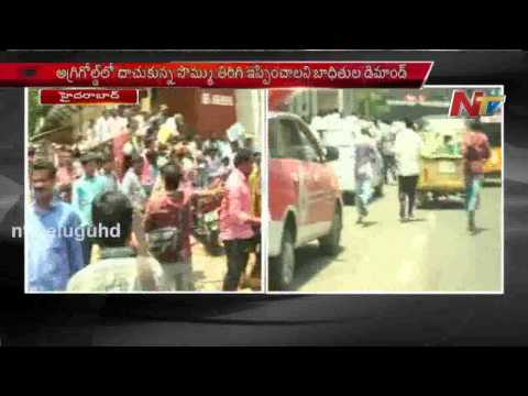 Depositors and Agents Demand Justice about Agri Gold Scam