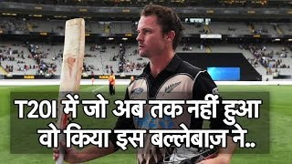 Colin Munro First to Three T20 Centuries | Sports Tak