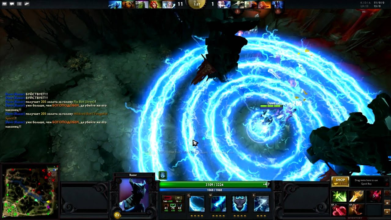 Drow Ranger <b>Dota</b> 2 Traxex Heroes <b>HD</b> Game <b>Wallpaper</b> | Game <b>HD</b> ...