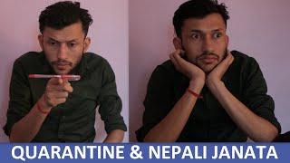 QUARANTINE || Comedy Video || HahahaTV Nepal