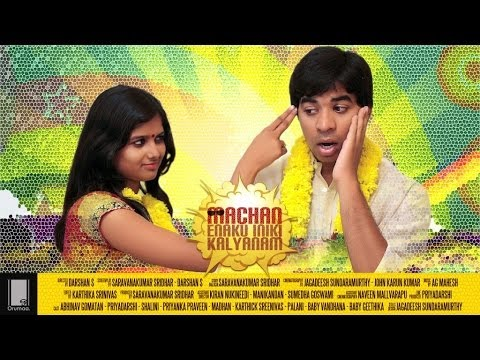 Machan Enaku Iniki Kalyanam || Funny Tamil Short Film 2014 || By Iqlik Movies video