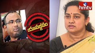 Maddelacheruvu Suri Wife Responds Over Nampally Court Verdict On Bhanu Kiran | hmtv