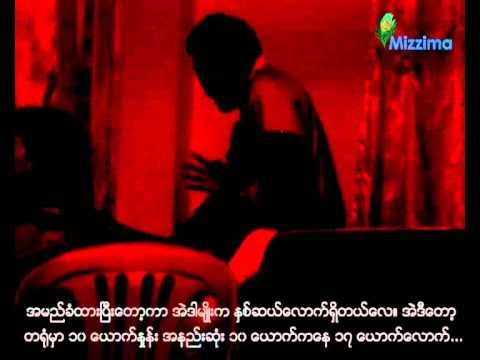 Border Closure Affects Burmese Sex Workers At Mae Sot video