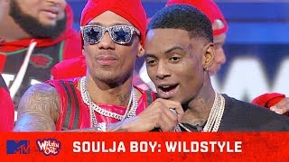 Soulja Boy Has Words for Nick Cannon 😲 | Wild