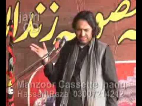 Allama Nasir Abbas Shahadat sae 5 din Pahlae majlis 9 Des 2013 at Chak Nanga Jhang