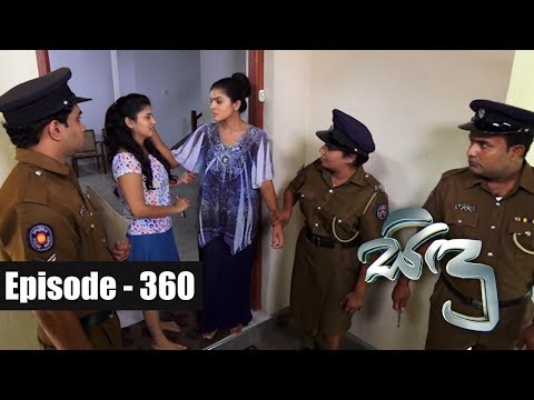 Sidu | Episode 360  22nd  December 2017