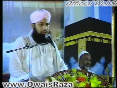 Allah ho Dam Ba Dam  - Owais Raza Qadri  - Album  Allah Arahman...