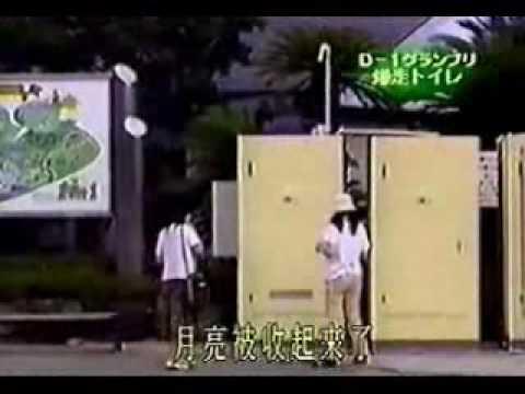 Camara oculta en baño publico