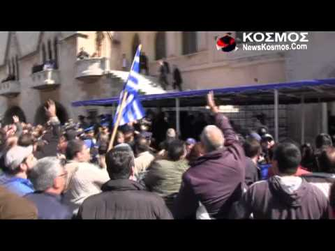 Δείτε πως τρέχουν οι Βουλευτές ανάμεσα τους και ο Κώστας Καραγκούνης να ξεφύγουν από την οργή των αγ