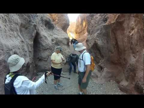 Crack in the Mountain Trail - Sara State Park, Lake Havasu City, AZ