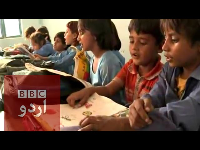 'ڈھائی کروڑ پاکستانی بچے تعلیم کے حق سے محروم'