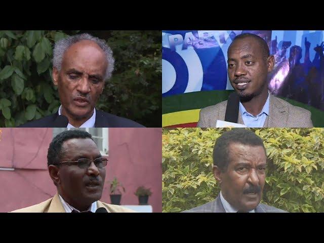 Ethiopia | Dr Abiy's 100 Days