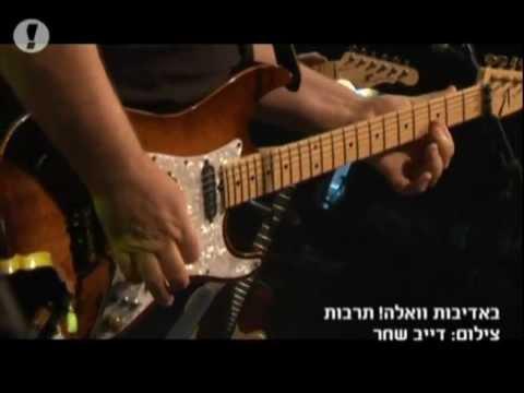 יהודה פוליקר- בית משותף (