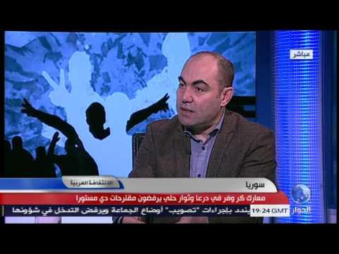 د. محمد النجار في تطورات المشهد السوري