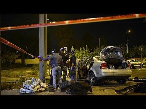 Israel acusa Hamas da autoria de ataque por atropelamento em Jerusalém