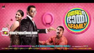 Movie Name : Teja Bhai And Family Song : Thillana Rock Your Body ( Benny Dayal ) Year : 2011 Cast : Prithviraj Sukumaran, Akhila Sasidharan. Suraj Venjaramoo...