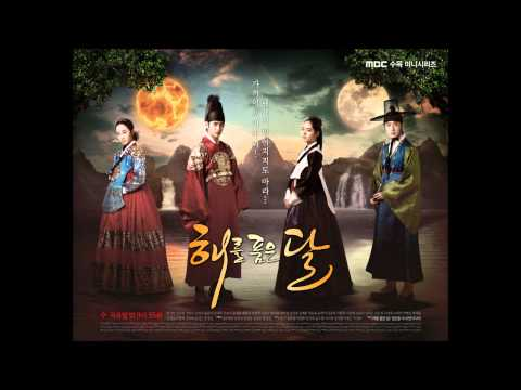 the moon embraces the sun ost.Heora (해오라)-moonlight is...