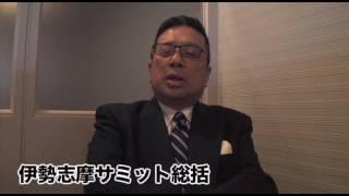 加藤清隆の新聞クローズアップ〜消費税10%再延期〜