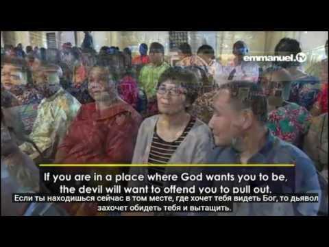 Ти Би Джошуа: Пусть Бог освободит вас!