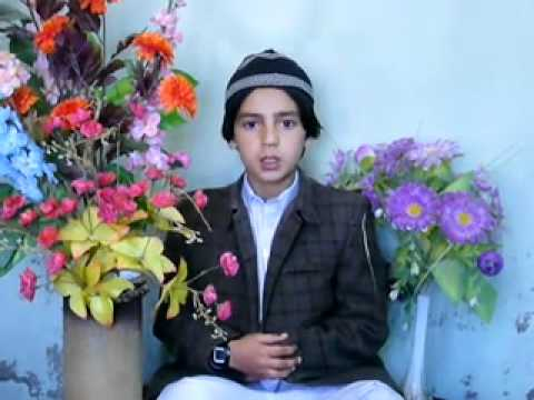 Best Quran Qirat By  Jahan Zaib Pishin 5 video
