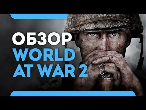 Все подробности Call of Duty WWII (что известно об игре\обзор\мнение\cod ww2)