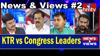 KTR Vs Congress Leaders | News and Views #2 | hmtv