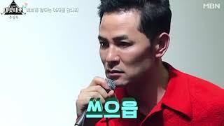 유머 감동 강연 Video